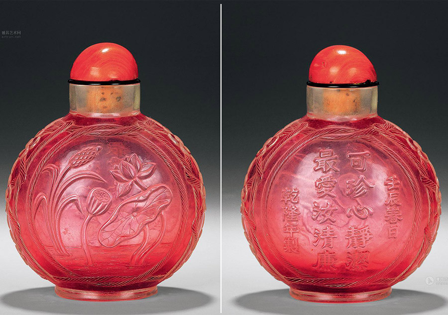 Exquisite ancient Chinese glass wares
