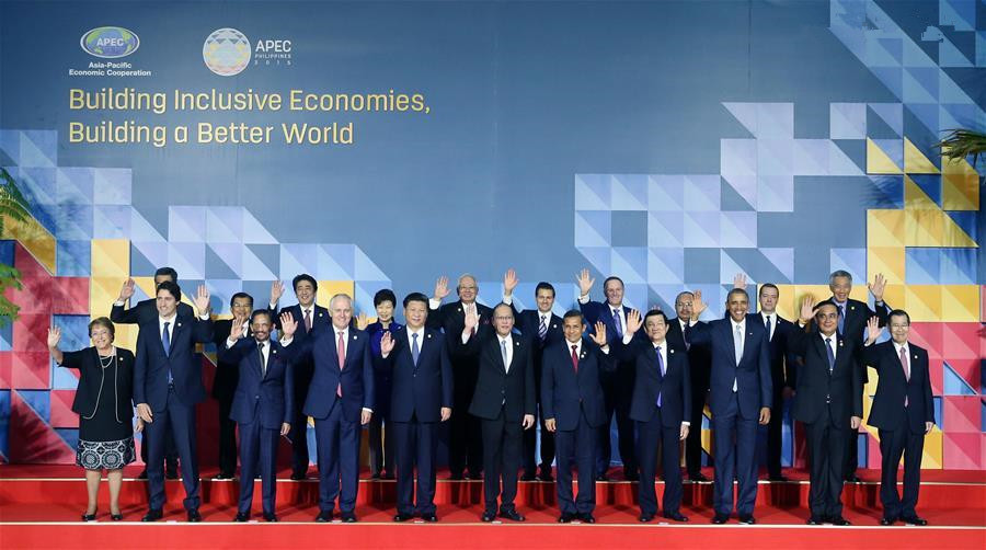esident Xi attends 23rd APEC Economic Leaders