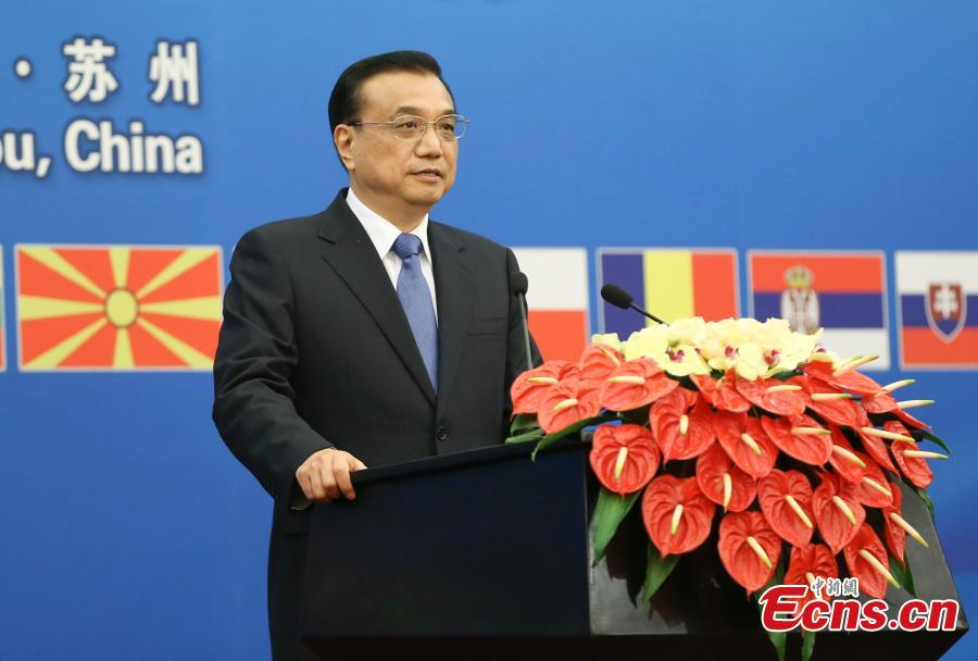 Premier Li attends press conference after China-CEE summit