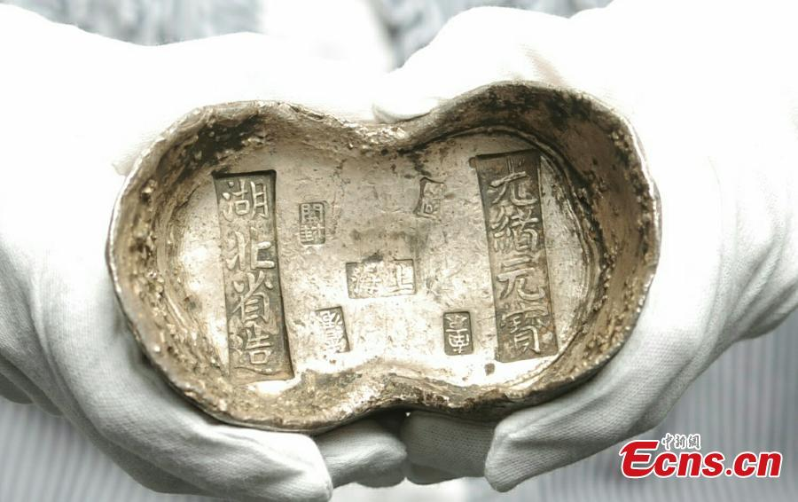 Ancient currency to be auctioned in HK
