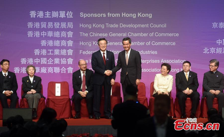 19th Beijing HK Economic Cooperation Symposium opens