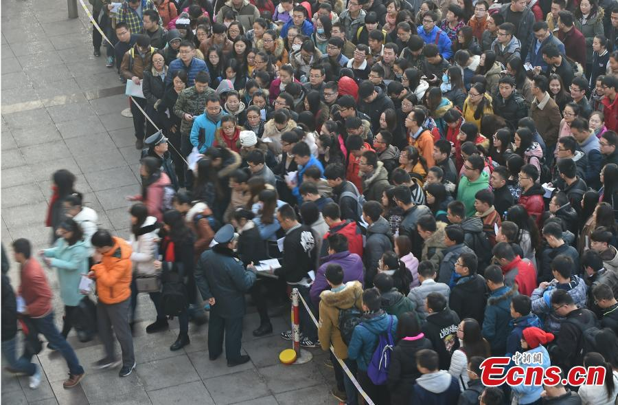 1.4 million students sit for civil service exam
