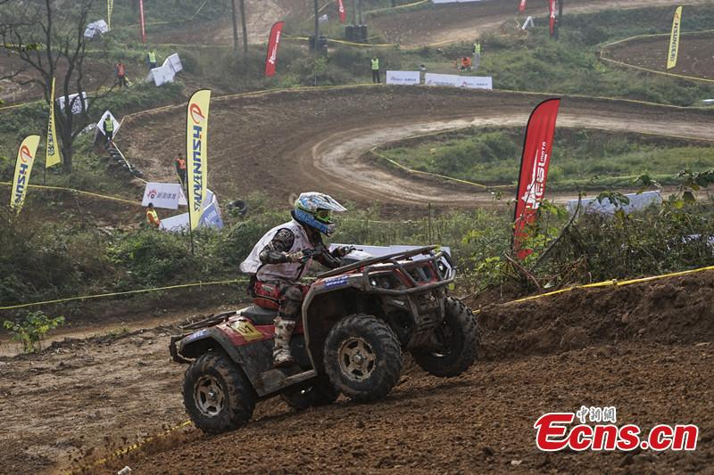 China All-terrain Vehicles Championships held in Sichuan
