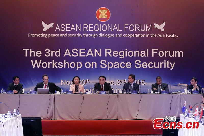 ASEAN Regional Forum held in Beijing(
