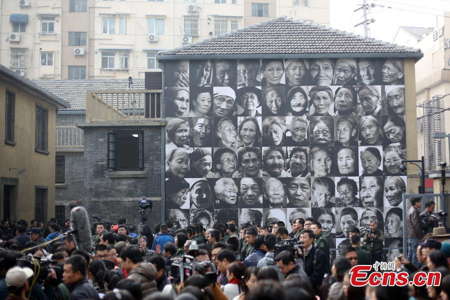 Memorial for 'comfort women' opens to public in E China city