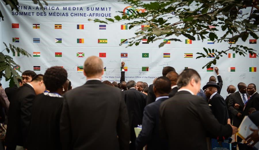 China-Africa Media Summit kicks off in Cape Town
