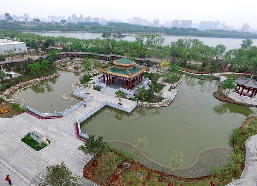 Tangshan World Horticultural Exposition 2016 opens