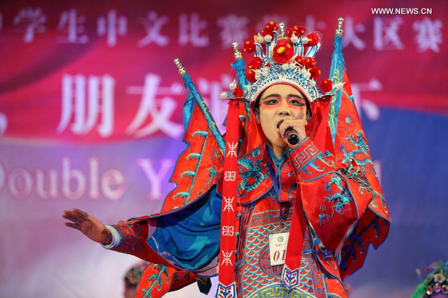9th Chinese Bridge Final Competition for middle school students held in Ulan Bator