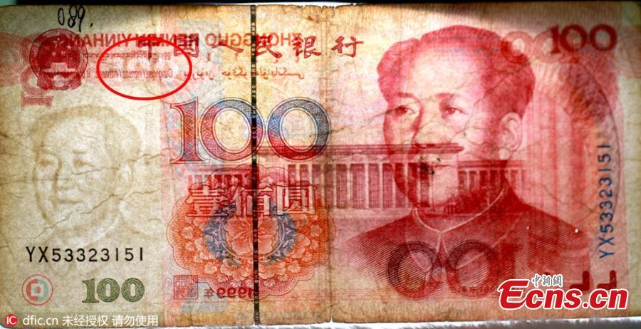 Defective 100-yuan note a treasure to collector