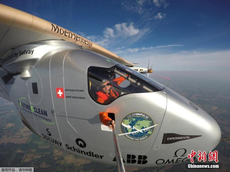 Solar Impulse lands in Pennsylvania on record-breaking flight