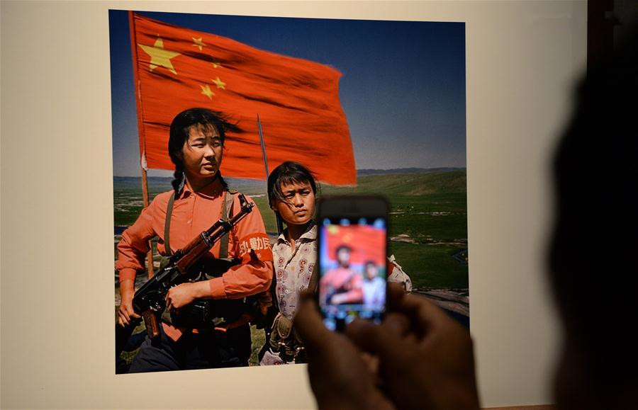 China Int'l Photographic Art Festival held in Henan