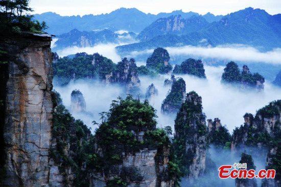 Clouds enhance natural beauty of Wulingyuan