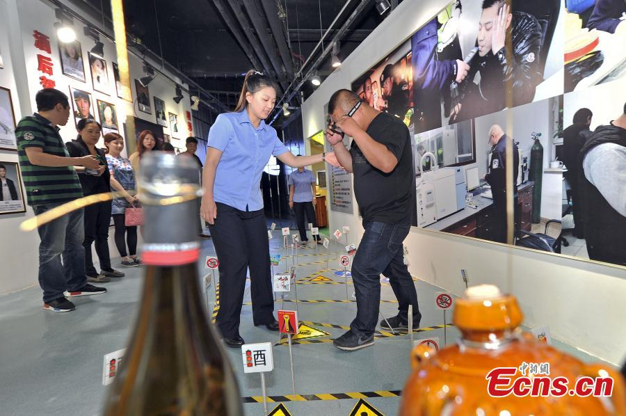 Shenyang opens road safety education center