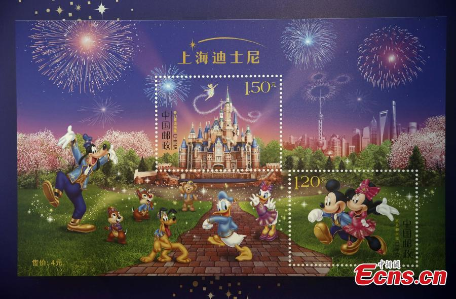 Shanghai Disneyland will issue postage stamps to mark opening