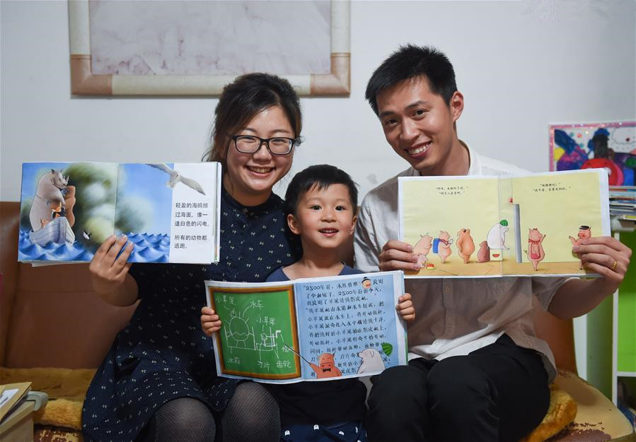 Illustrated books created by working dad in Beijing