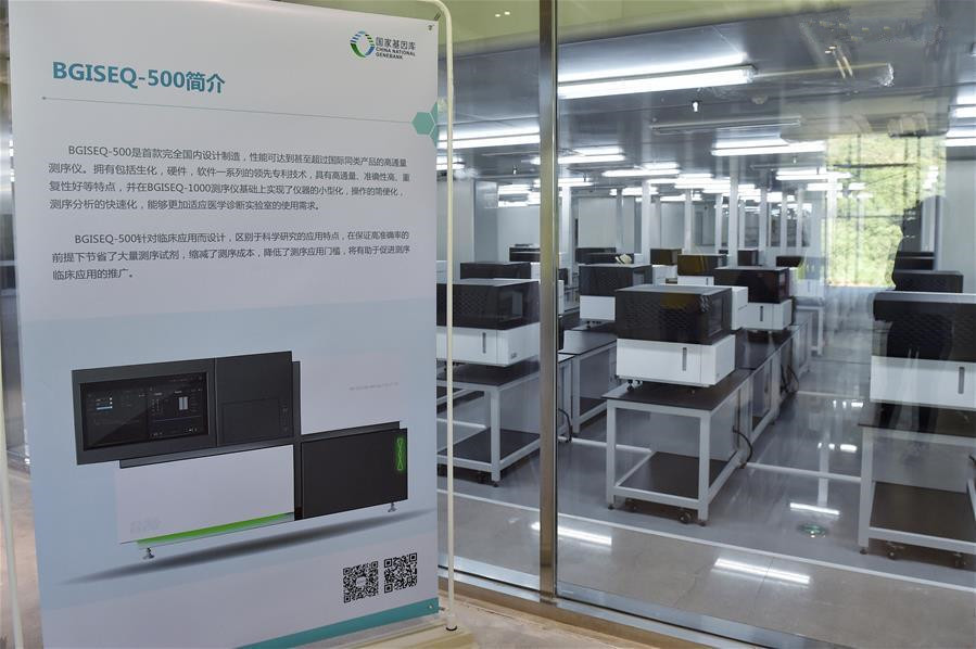National gene bank starts trial operation in Guangdong