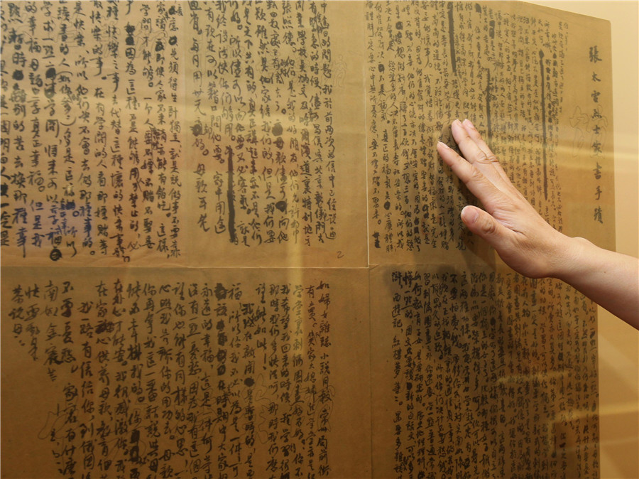 Rare archives displayed to mark CPC anniversary in E China