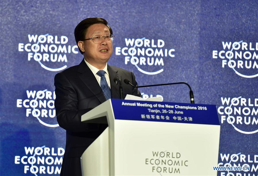 2016 Summer Davos Forum concludes in Tianjin