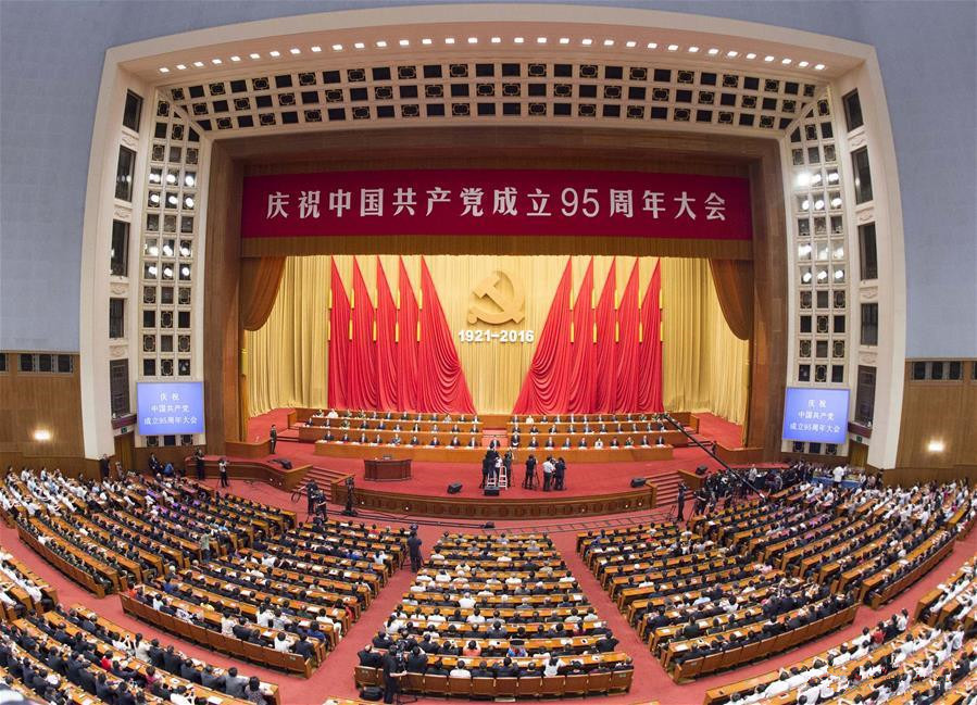 95th founding anniversary of CPC celebrated in Beijing