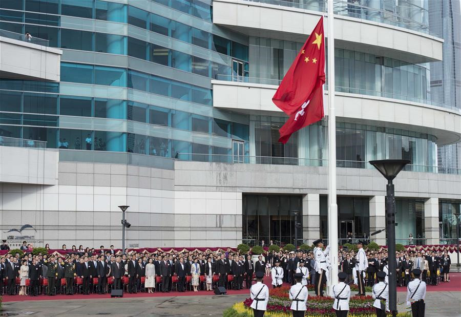 19th anniv. of establishment of HKSAR marked in south China
