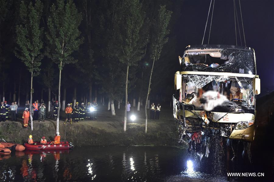 26 dead in north China coach accident
