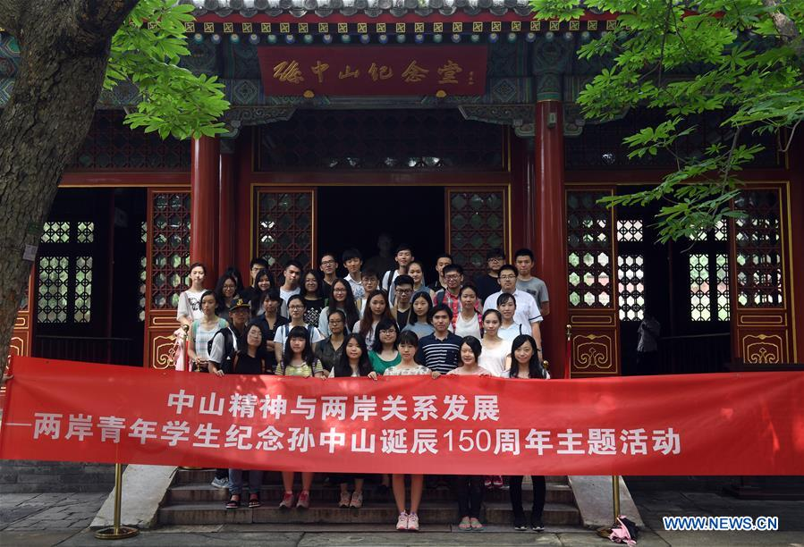 Students from mainland and Taiwan visit Sun Yat-sen Memorial Hall