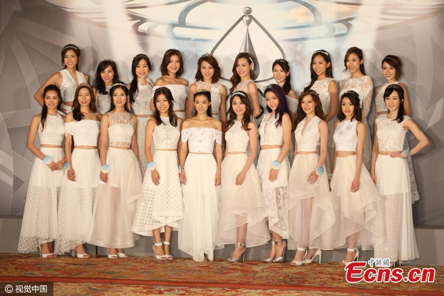 Miss Hong Kong Pageant announces top 20 contestants