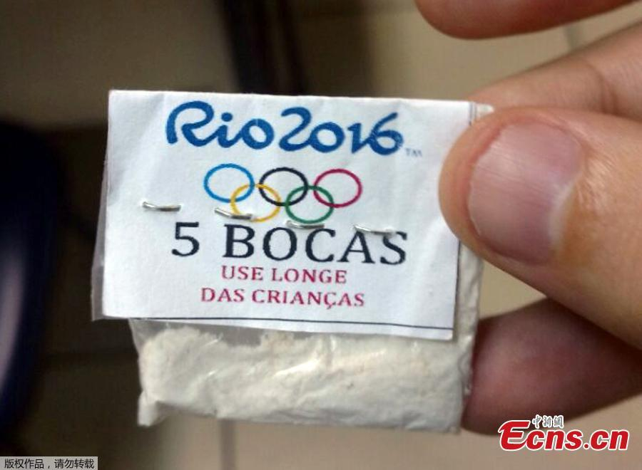 Rio drug dealers using Olympic rings to sell cocaine