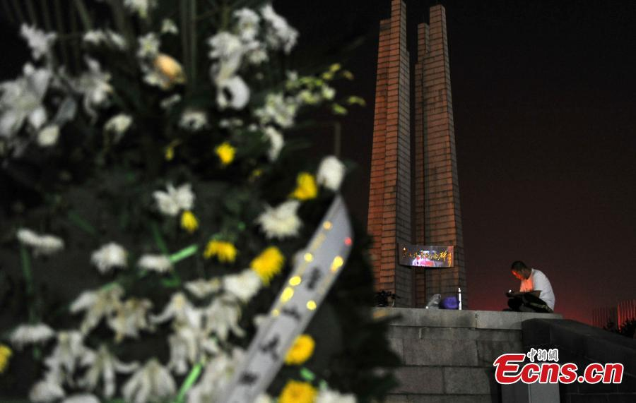 Tangshan marks 40th anniversary of deadly quake