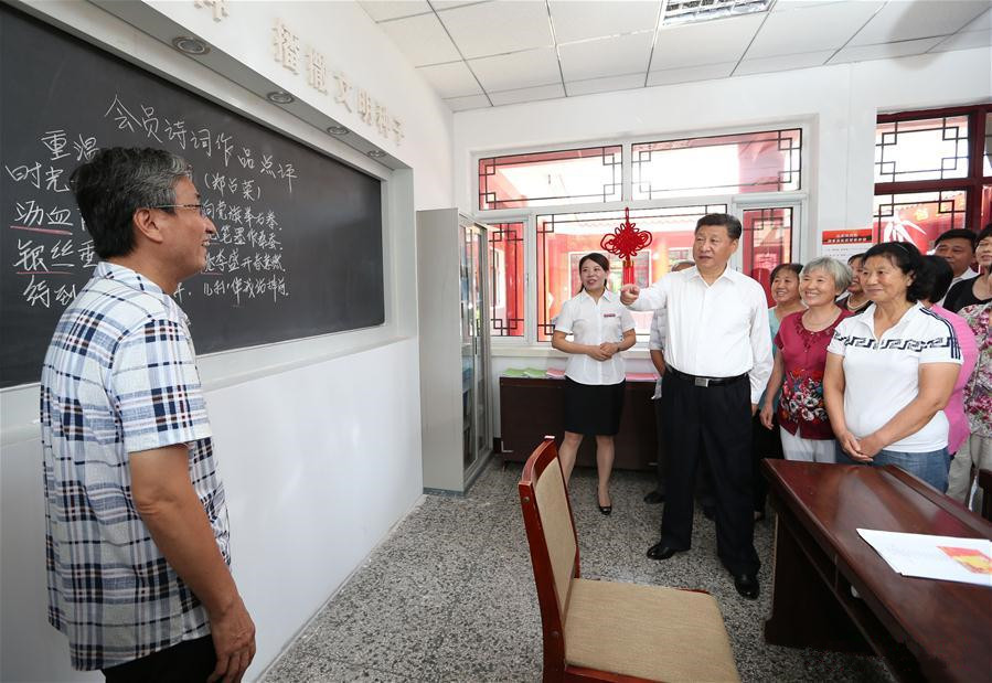 President Xi makes inspection tour in Tangshan