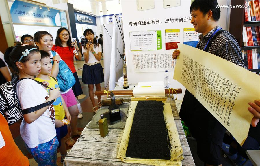 Shanghai Book Fair kicks off