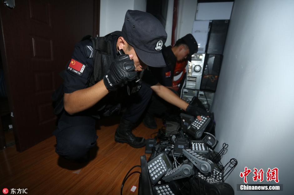 Police arrest 150 telecom fraud suspects in joint mission