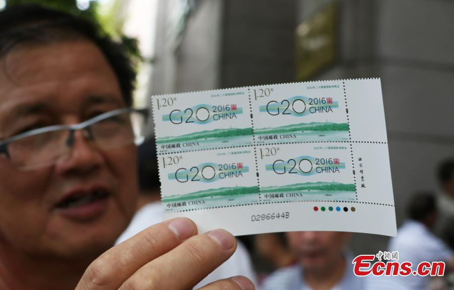 Collectors rush to buy stamps issued for G20 Summit