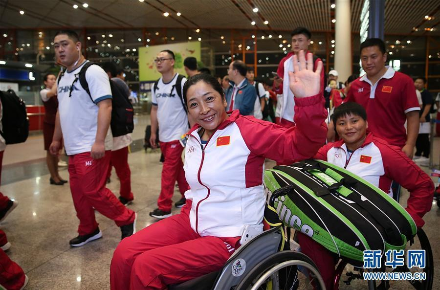China Paralympic athletes leave for Rio