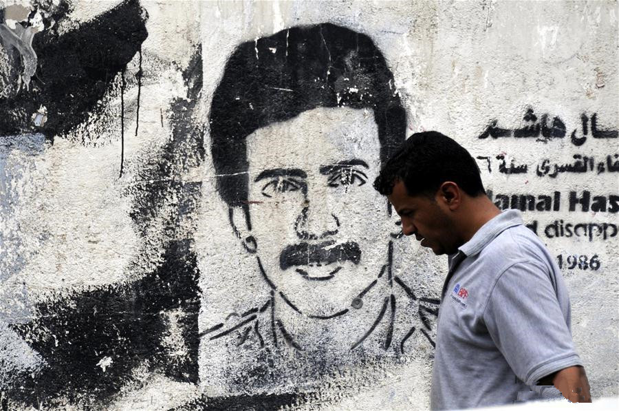 Int'l Day of Victims of Enforced Disappearances marked in Yemen