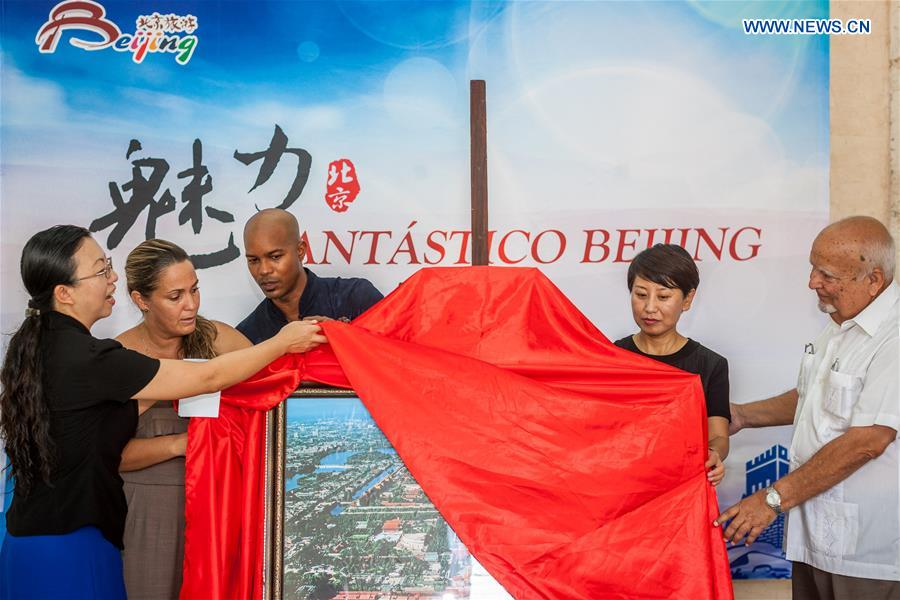 'Fantastic Beijing' photo exhibition held in Havana