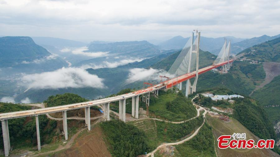 Main span of high bridge closed in Guizhou