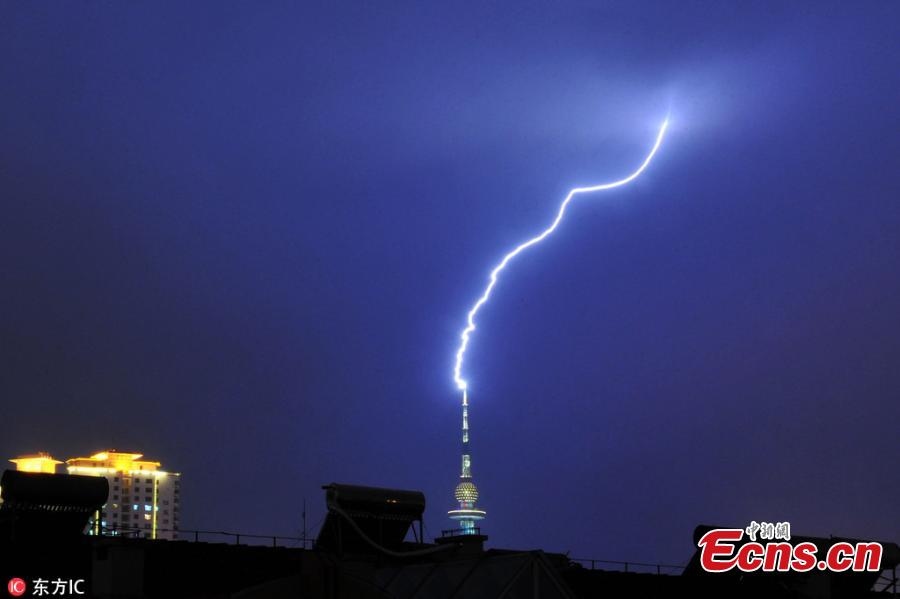 Qingdao TV tower struck by lightning