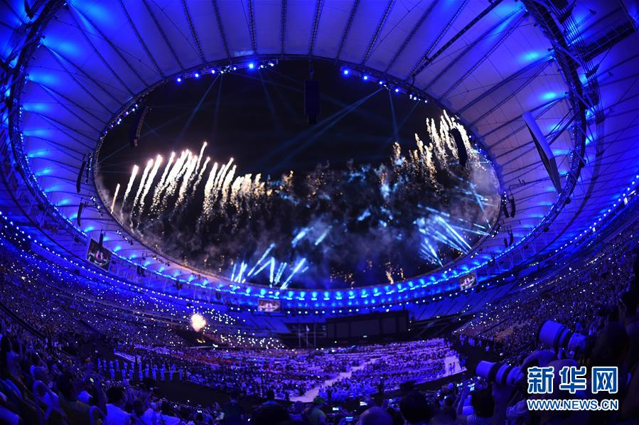 Curtain set to fall on Rio Paralympic Games