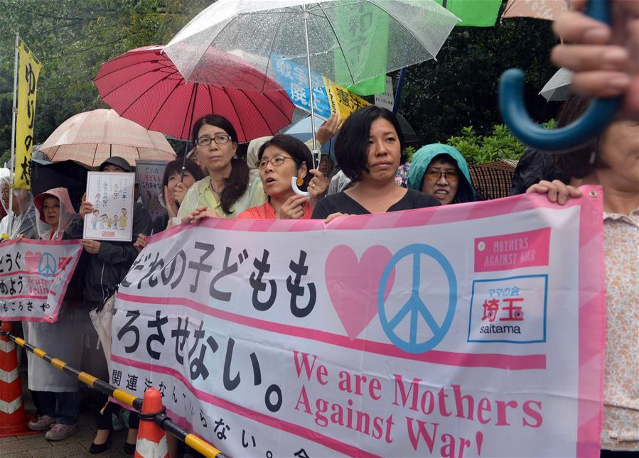 People protest against controversial security laws in Tokyo