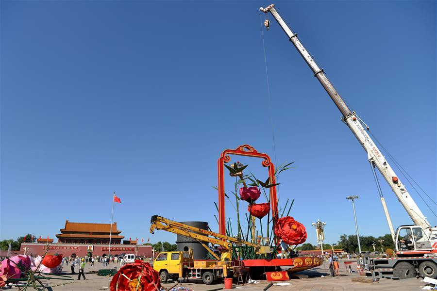 Main flower terrace on Tiananmen Square begins installation