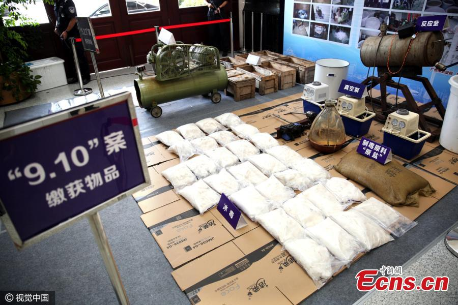 Tons of drugs, 14 suspects seized in Guangzhou