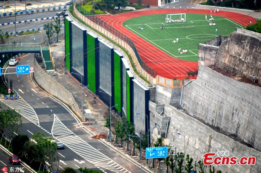 Elementary school finishes renovation in Chongqing