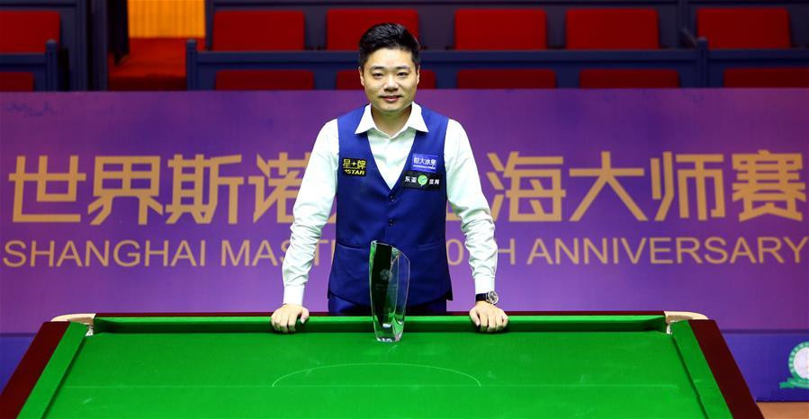 Ding Junhui claims title at Shanghai Masters world snooker tournament