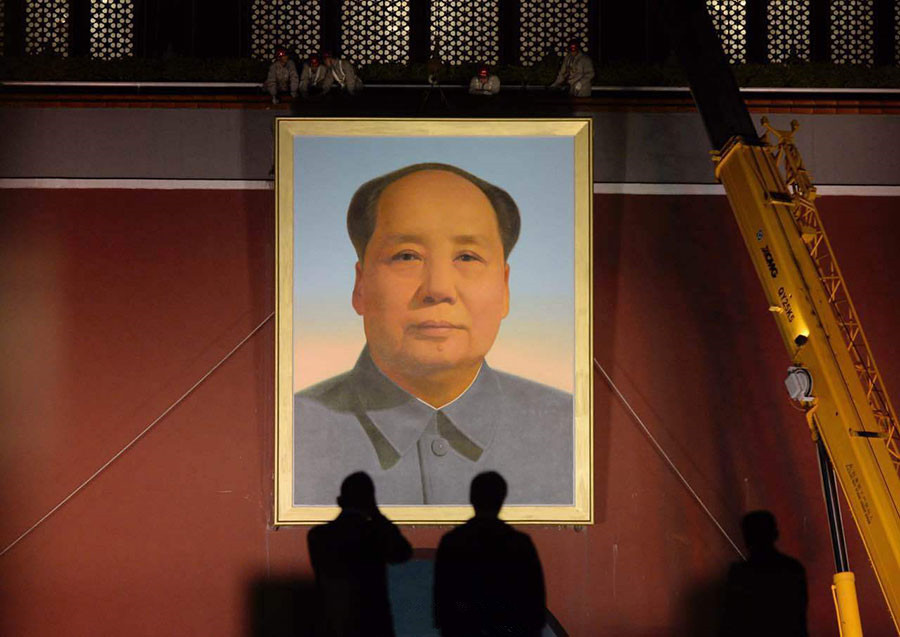 Tiananmen gets new portrait of Mao Zedong ahead of national holiday