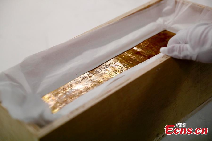 Empress Wu Zetian's relic to be on display in Japan