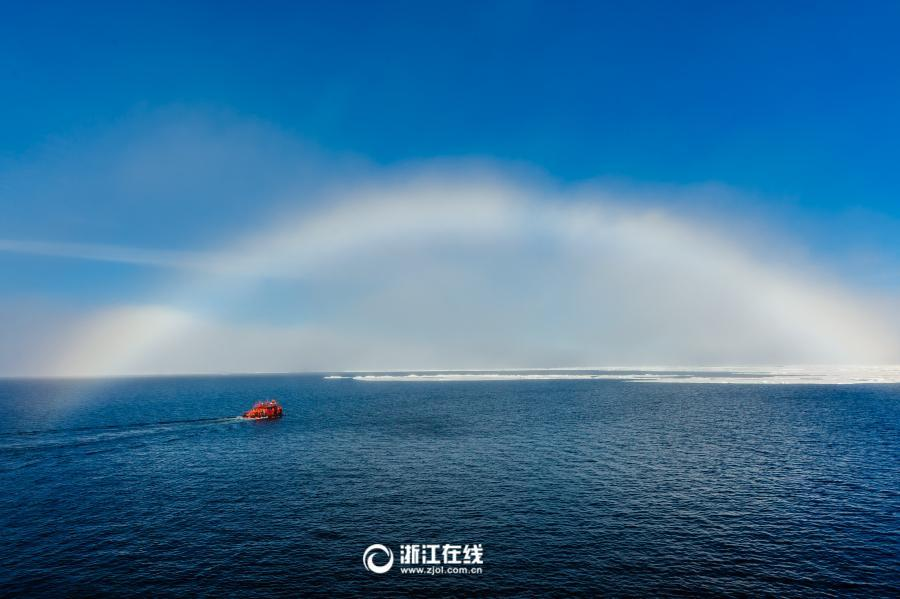 Arctic expedition researcher shares amazing photos