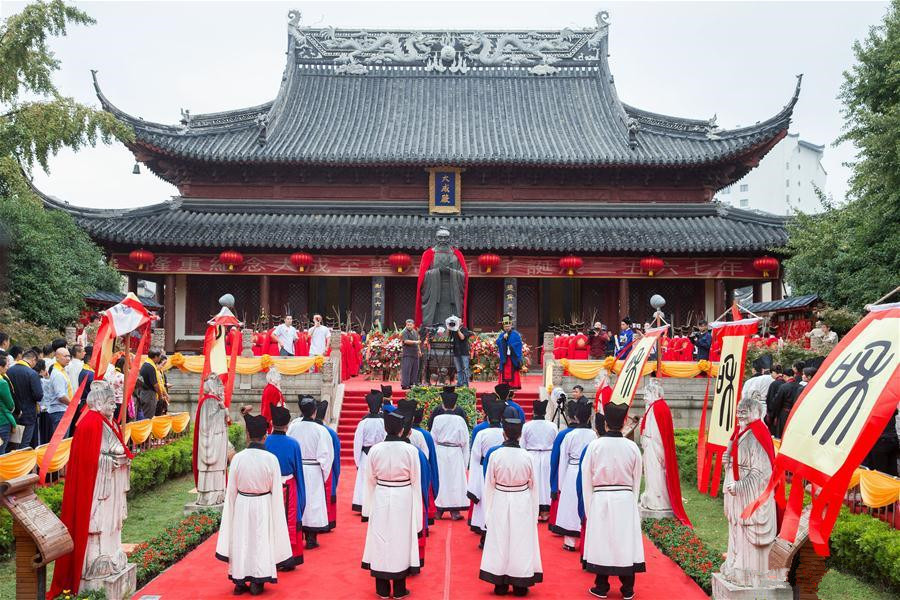 2567th birthday of Confucius marked around China