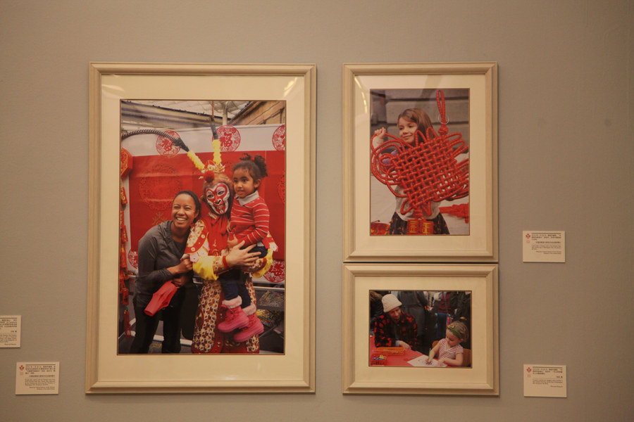 Global Chinese New Year celebrations at photo exhibition in Beijing