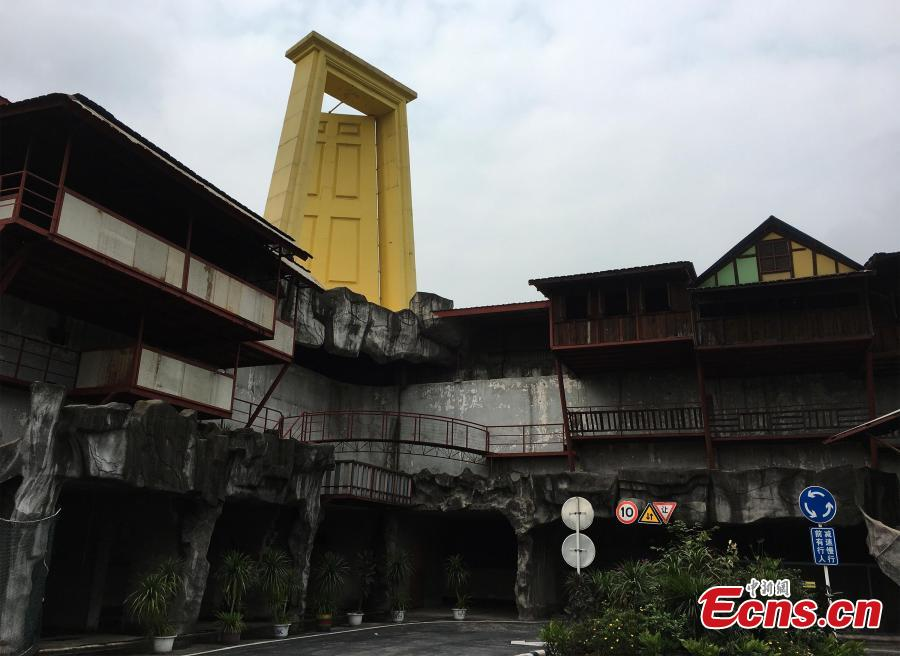 Eight-meter-tall gate stands high on roof